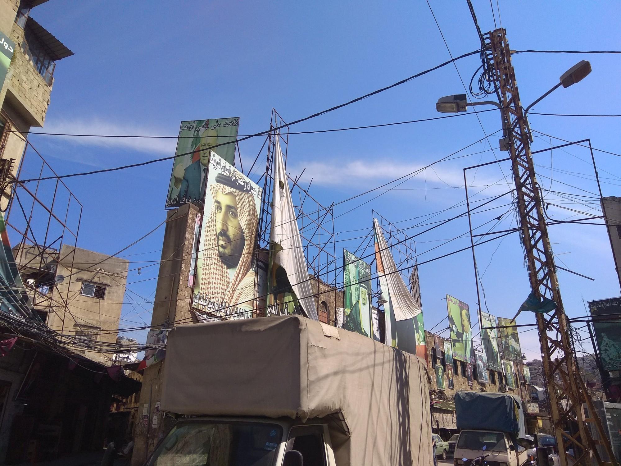 DalsiPlakaty-Tripoli