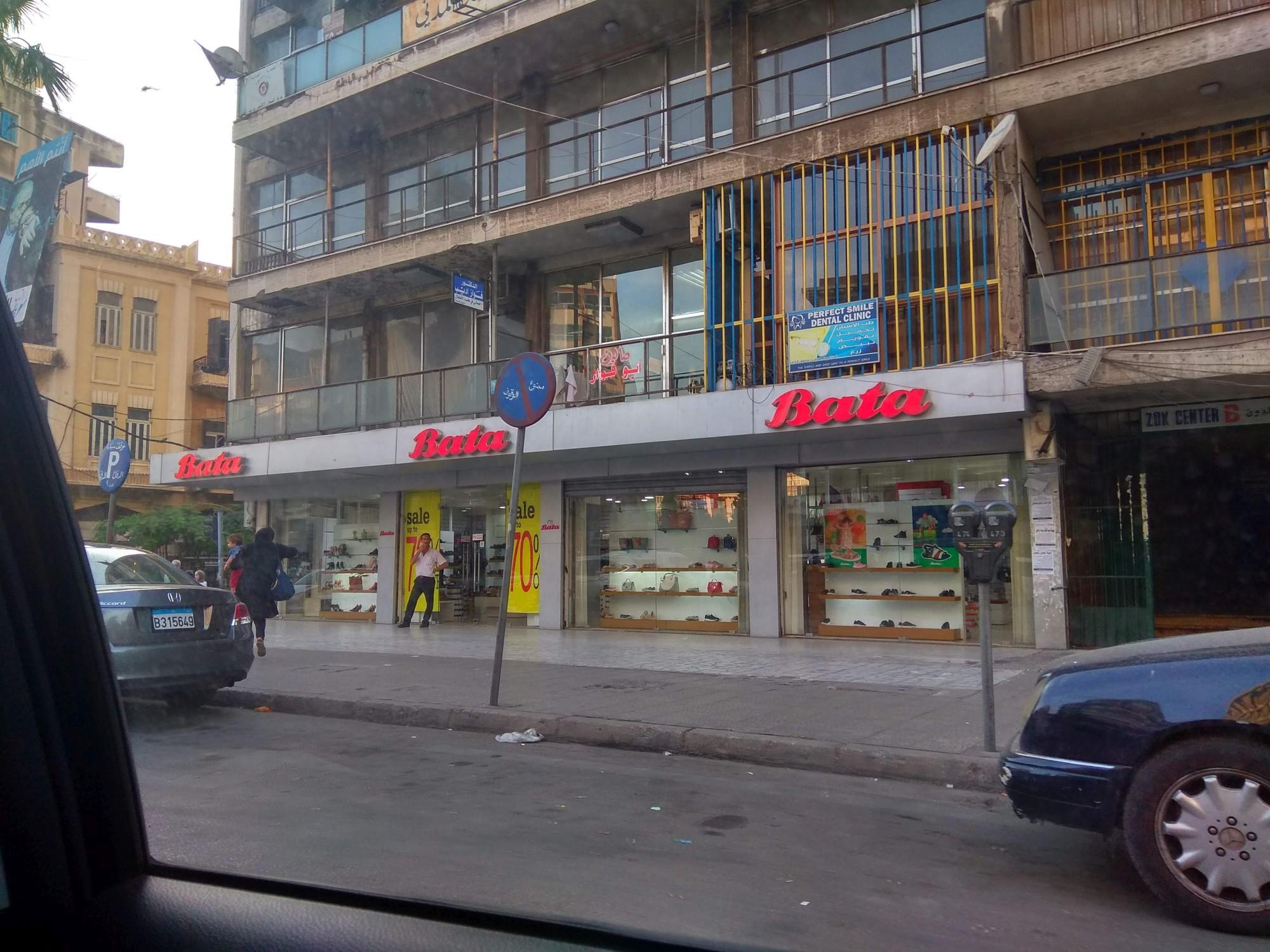 NecekanyKusDomova-Tripoli