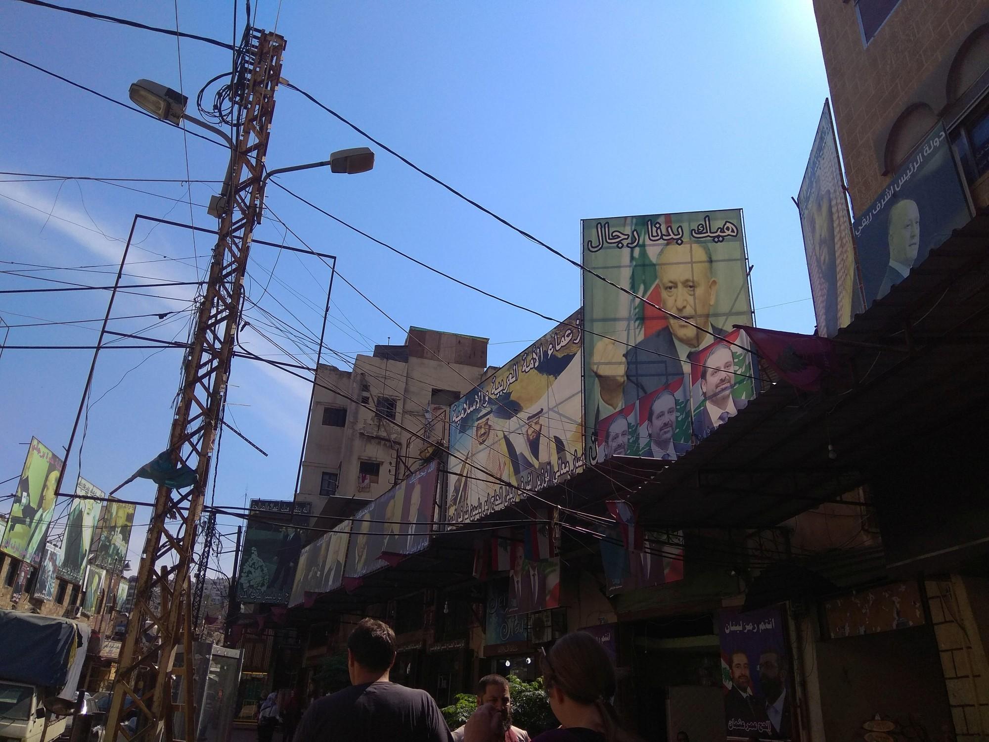 Plakáty-Tripoli